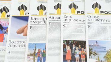 Брошюры, журналы, каталоги
